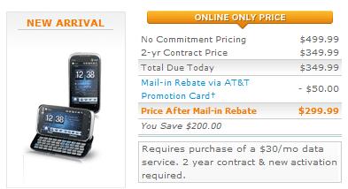 ATT-Tilt2-Pricing