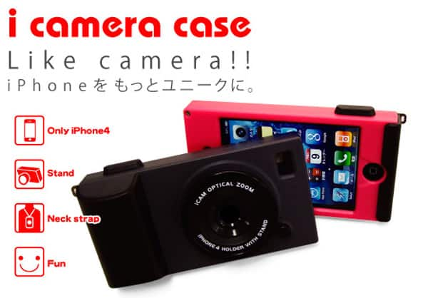 i camera case for the iphone