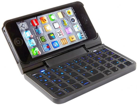 Iphone 5 Keyboard Case Geekextreme