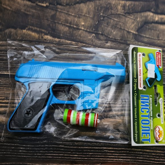 tracer gun in package