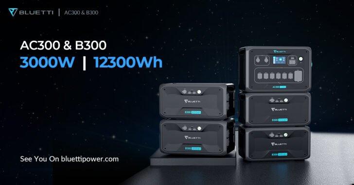 ac300 device by bluetti